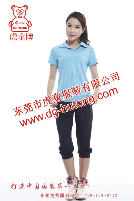惠州老师园服