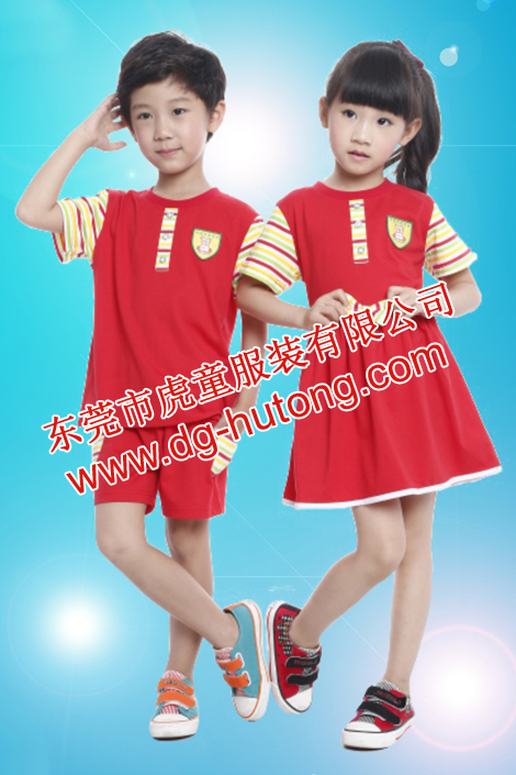幼儿园夏装园服