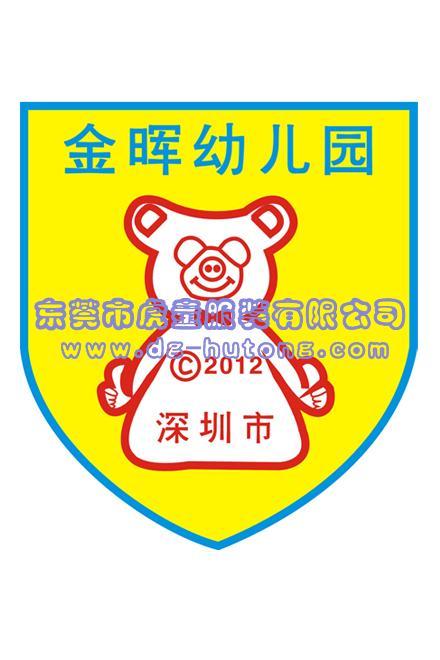 惠州幼儿园校徽