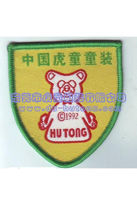 肇庆幼儿园校徽