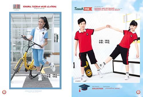 惠州中小学校服
