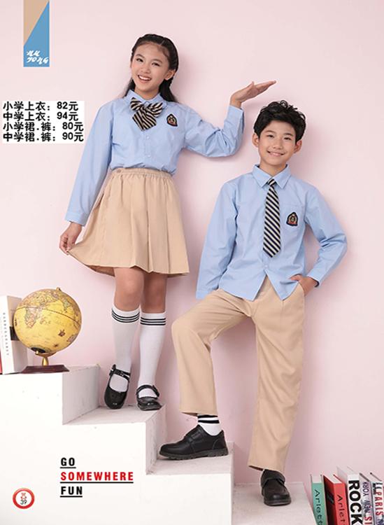 肇庆中小学校服1111