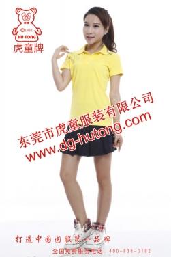 深圳老师园服